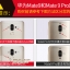 เคสหนังแท้ Huawei Mate 9 และ Mate 9 PRO มีช่องด้านหน้า จาก Qialino [Pre-order] thumbnail 15