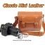 กระเป๋ากล้อง Classic Mini Leather thumbnail 1