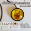 ตัวติดกันฝาเลนส์หายลายการ์ตูน thumbnail 7