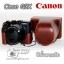 เคสกล้องหนัง Case Canon G3X Powershot แคนนอน g3x thumbnail 4