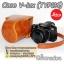 Case Leica V-LUX typ 114 เคสกล้อง Leica 114 thumbnail 2