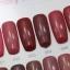สีทาเล็บเจล EN.OU ยกเซ็ต 12ขวด สีโทนแดงอมชมพูน้ำตาล MARTHA RED thumbnail 3