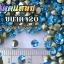 เพชรตูดแหลม สีฟ้า ซองเล็ก เลือกขนาดด้านในครับ thumbnail 3