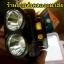 ไฟคาดหัวแบบหัวคู่ 2ลำแสง2สีYG5202 แบตลิเธียม thumbnail 1