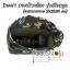Camera Case Insert ตัวกันกระแทกด้านในกระเป๋ากล้อง DSLR Mirrorless แบบมีเชือกรูด ลายทหารพราง thumbnail 8