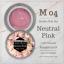 เจลต่อเล็บ Memory nail รหัส M04-2 กระปุกใหญ่ ขนาด 30ml สีชมพูธรรมชาติ Neutral Pink thumbnail 1
