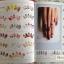 หนังสือลายเล็บ BK-03 รวมลายเล็บแบบต่างๆ thumbnail 17