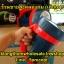 YG3529 waterproof ไฟฉายกันน้ำมีโหมดกระพริบ thumbnail 5