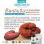 เบญจคุณ อาหารเสริมสูตรดูแลสุขภาพ ปรับสมดุลย์ร่างกาย thumbnail 5