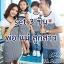ชุดครอบครัว พ่อ L แม่ M ลูกสาว S ลายขวางสีน้ำเงิน thumbnail 1