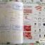 หนังสือลายเล็บ BK-01 Gel nail classroom thumbnail 26