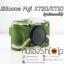 เคสยางซิลิโคน Fuji XT20 XT10 Silicone Case Fuji XT20 XT10 รุ่นเปิดแบตได้ thumbnail 19