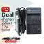 Dual Charger 220V + 12V Adapter for SJCAM ประกันศูนย์ 1 ปี thumbnail 1