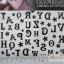 YM-K016 สติ๊กเกอร์สักแฟชั่น sticker tattoo ลายตัวอักษร15.5x10.8 cm thumbnail 1