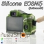 Silicone Case Canon EOSM5 รุ่นเปิดแบตได้ ซิลิโคน EOSM5 thumbnail 6