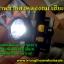 ไฟคาดหัวขนาดเล็กแรงๆYG5201 แบตลิเธียม thumbnail 9