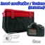 Camera Case Insert ตัวกันกระแทกด้านในกระเป๋ากล้อง DSLR Mirrorless รุ่นฝาปิดบน Two tone thumbnail 1