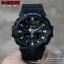 นาฬิกา คาสิโอ Casio G-Shock Standard ANALOG-DIGITAL รุ่น GA-700-1B ของแท้ รับประกัน 1 ปี thumbnail 3
