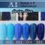 สีเจลทาเล็บ AI ชุด6ขวด พร้อมแถมกรอบรูปในชุด เลือกแบบสีด้านใน thumbnail 6