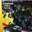 Transformers ทรานฟอร์เมอร์ IRON HIDE Bigsize 50 cm NEW thumbnail 2