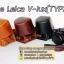 Case Leica V-LUX typ 114 เคสกล้อง Leica 114 thumbnail 4