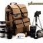 กระเป๋ากล้องสะพายหลังเป้ Extreme Bag thumbnail 24