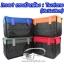 Camera Case Insert ตัวกันกระแทกด้านในกระเป๋ากล้อง DSLR Mirrorless รุ่นฝาปิดบน Two tone thumbnail 4