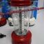 โคมไฟ LED 40 ดวง YG3356ควบคุมโดยสวิทช์หมุน thumbnail 4