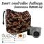 Camera Case Insert ตัวกันกระแทกด้านในกระเป๋ากล้อง รุ่นเชือกรูด ลายทหารพราง สีน้ำตาล thumbnail 16