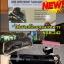 ไฟฉายแนวทหารข้องอแนวTactical NSB42 thumbnail 1
