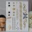 รหัส MM สติ๊กเกอร์แทททู ทอง Flash Tattoo แผ่นใหญ่ คลิกเลือกลายด้านใน thumbnail 11