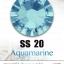 เพชรสวารอฟสกี้แท้ ซองใหญ่ สีฟ้า Aquamarine รหัส 202 คลิกเลือกขนาด ดูราคา ด้านใน thumbnail 5