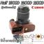 Half Case Canon 1300D 1200D 1100D รุ่นเปิดแบตได้ thumbnail 3