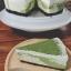 White Chocolate Green Tea Mousse Cake thumbnail 2