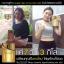 Super Lean24 ซูเปอร์ลีน ตอบโจทย์ทุกปัญหาของคนอยากลดน้ำหนักกระชับสัดส่วน thumbnail 13