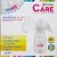เครื่องปั๊มรุ่นก้านโยก Modern Care thumbnail 1