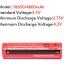 ถ่านแดงยาว 18650 (3.7 V) thumbnail 4