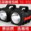 ไฟฉาย LED 1 ดวง 5 W YG5526 ส่องสว่างไกล กันน้ำกันสะเทือนกันกระแทก ไม่กันแต่ขโมย thumbnail 5