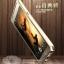 เฟรมอลูมิเนียมหลังกระจก Samsung Galaxy Note 5 [Standing] จาก Luphie [หมด] thumbnail 15