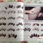 หนังสือลายเล็บ BK-03 รวมลายเล็บแบบต่างๆ thumbnail 10