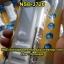 NSB ไฟฉาย LED รุ่น NSB-3726-white thumbnail 11