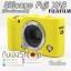 เคสซิลิโคนยาง Fuji XA3 XA10 Silicone Case Cover Fuji X-A3 X-A10 thumbnail 6