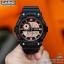 นาฬิกา Casio STANDARD Analog-Digital AEQ-200 series รุ่น AEQ-200W-1A2V ของแท้ รับประกัน 1 ปี thumbnail 3