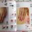 หนังสือลายเล็บ BK-01 Gel nail classroom thumbnail 5