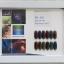 สีทาเล็บเจล EN.OU ชุด 12 ขวด แถมกรอบรูป เลือกสีด้านใน thumbnail 20