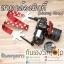 สายคล้องกล้องมิกกี้ Mickey Strap สีแดง thumbnail 12