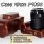 Case Nikon P900S เคสกล้องหนังนิคอน P900 S thumbnail 13