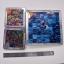 จิกซอ 3D Magna Puzzle 16 และ 64 ชิ้น thumbnail 1