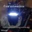 ตะเกียงพลังงานแสงอาทิตย์ ชาร์จไฟได้ 3ระบบ รุ่น G85 thumbnail 5