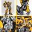 Revoltech Sci-Fi No.038 Transformers Dark Of The Moon Bumblebee NEW thumbnail 6